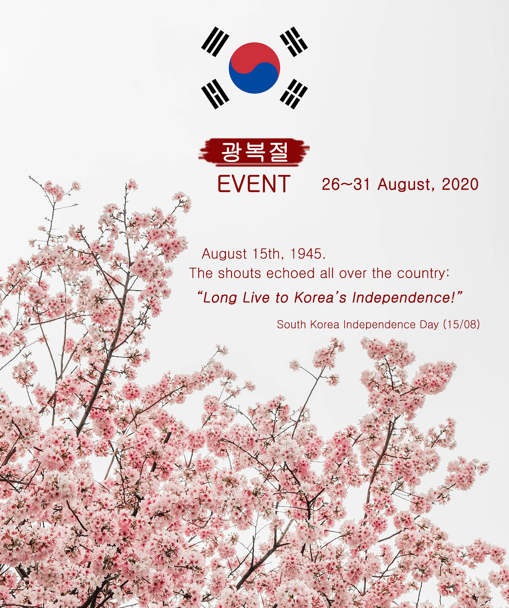 Korea's Independence Day